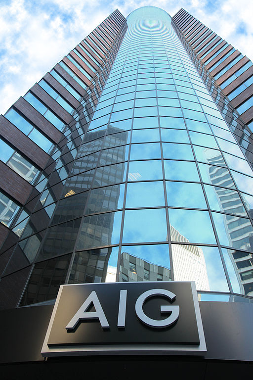 AIG_Headquarters_New_York_City